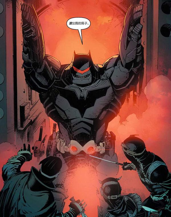 蝙蝠侠长尾鲛战衣