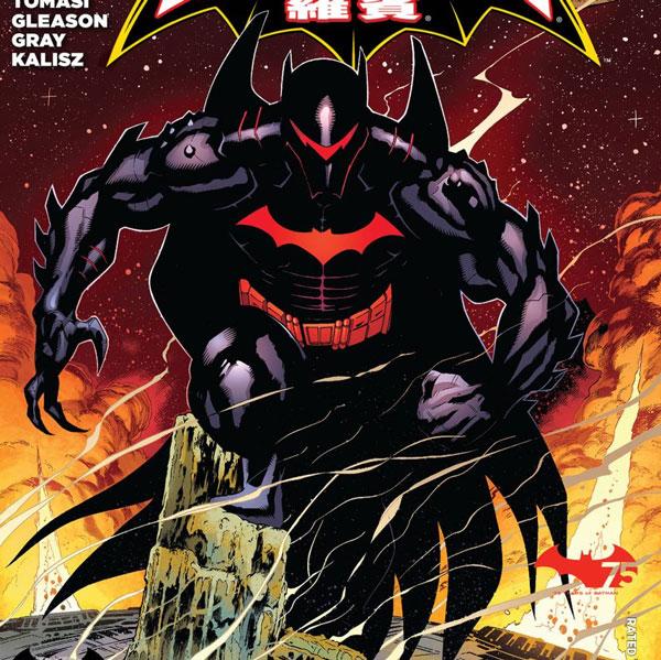 蝙蝠侠地狱蝙蝠装