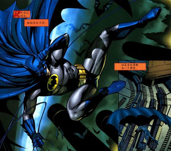 提姆德雷克蝙蝠侠