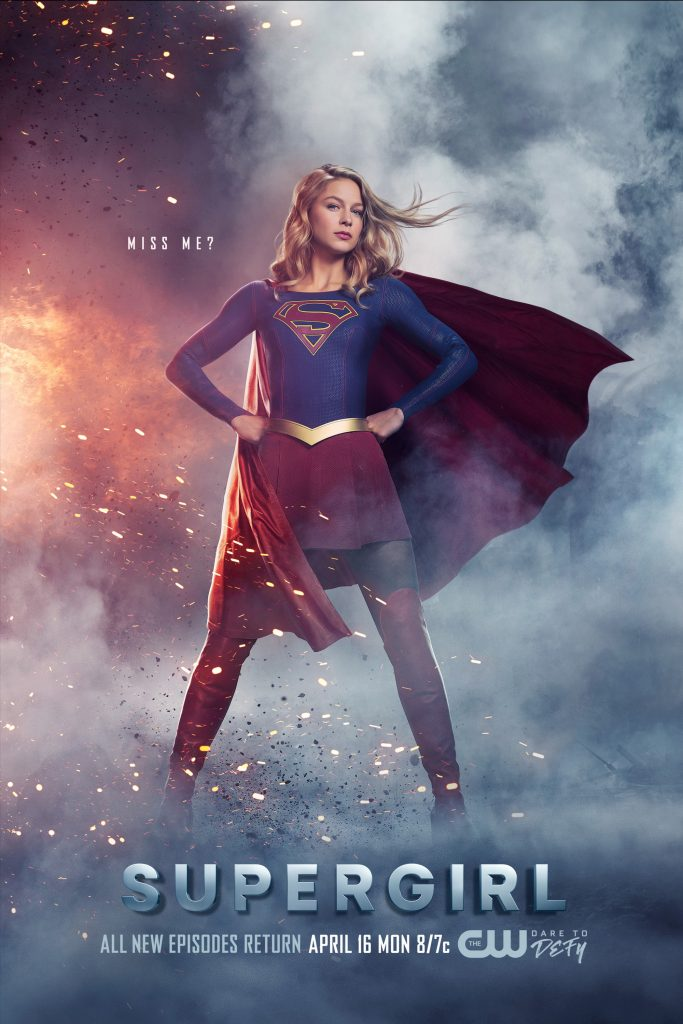 《女超人》第三季 2017