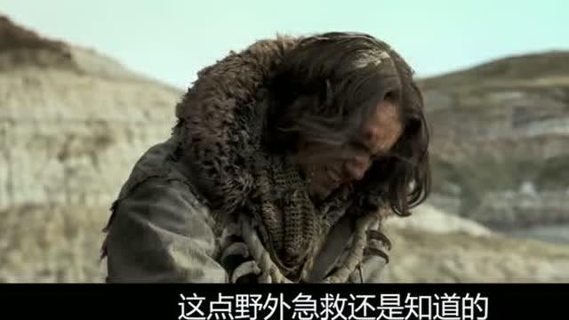 男子意外救下一只荒原狼王,赶都赶不走,还救了自己一条小命